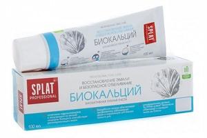 vosstanovlenie emali 23 15022021 - Народный рецепт против зубной боли